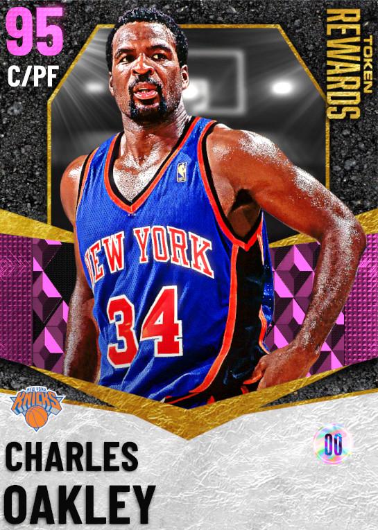 95 Charles Oakley | Token Rewards