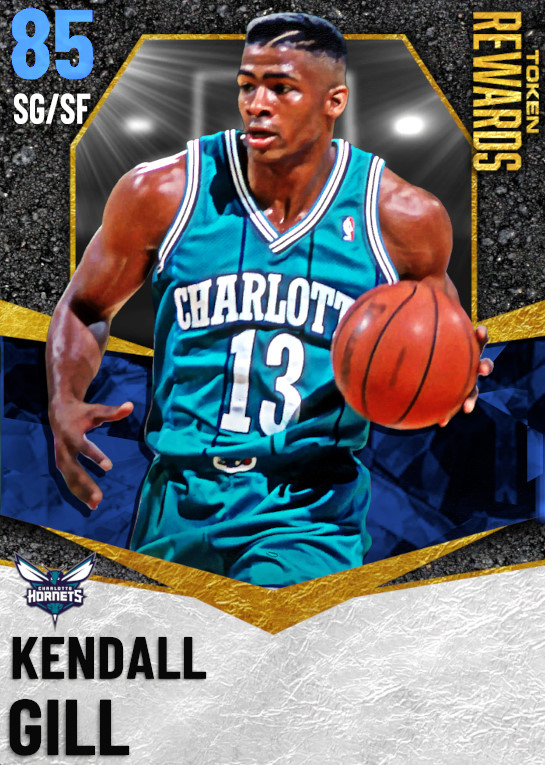 85 Kendall Gill | undefined