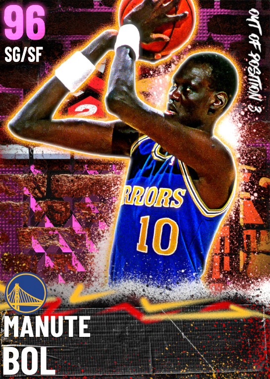 96 Manute Bol | Out of Position 3
